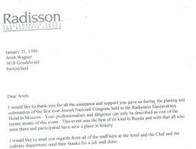 Testimonial 1996-Raddisson-Mosow