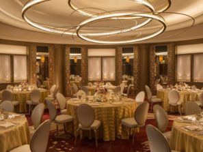 Hotel Four Seasons Trinity Square Ballroom 2 (1)