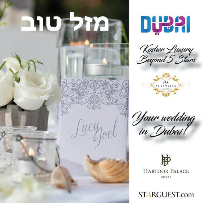 Kosher Dubai Hotel by Arieh Wagner We cater Kosher Weddings in Dubai. Kosher Food