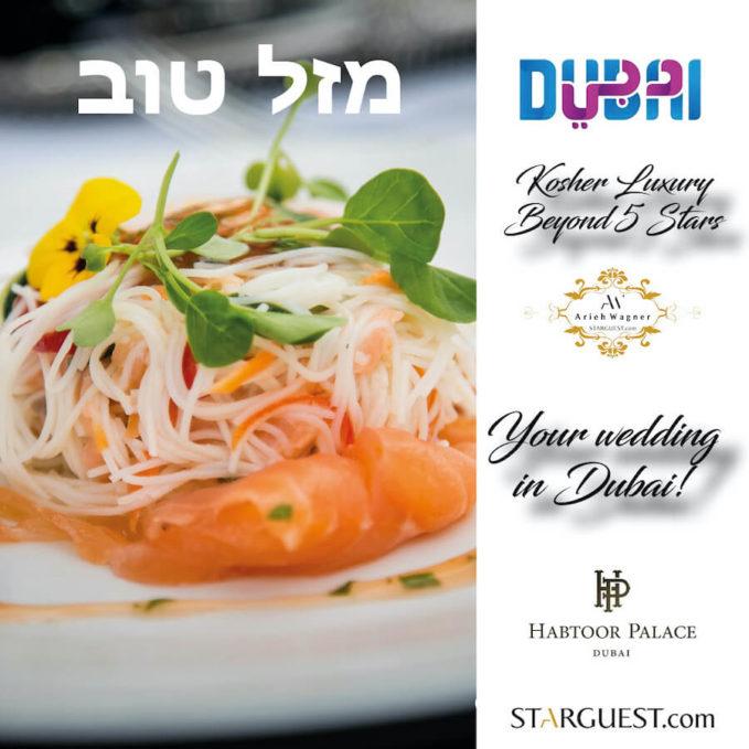 Arieh Wagner Kosher Dubai