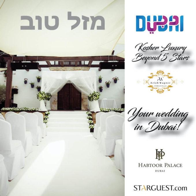 Kosher Wedding in Dubai