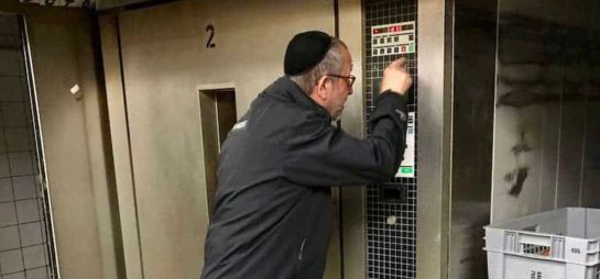 Kempinski Purim Kosher Vacation